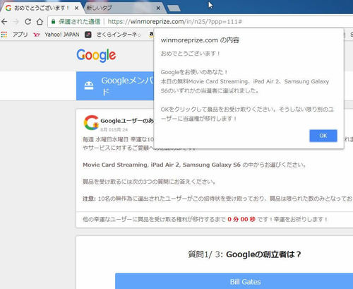 googlesagi1.jpg