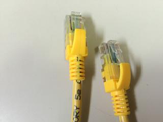lan-cable.jpg
