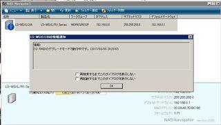 ls-wsxlc66.jpg